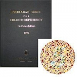 Ishihara 14 Plate Color Blindness Test